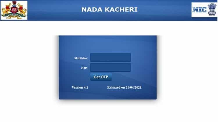 Nadakacheri Caste Certificate Application